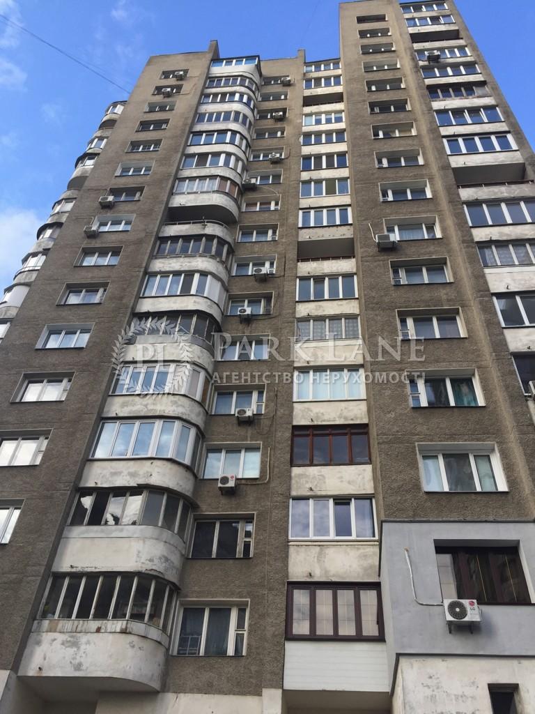 Квартира Z-337338, Дарницький бул., 3а, Київ - Фото 1