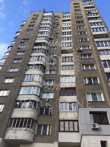 Квартира, Z-76234, 3а