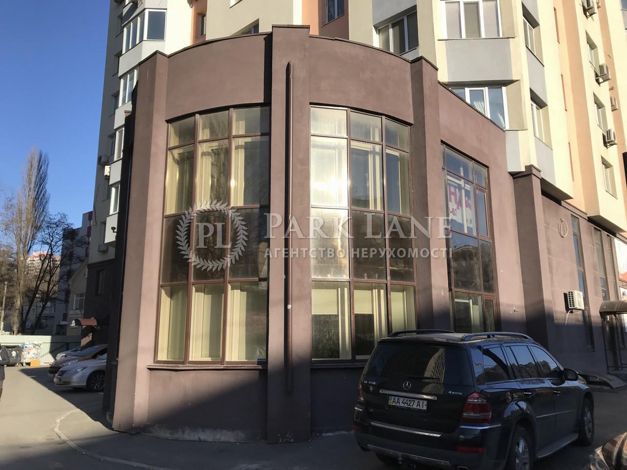 Нежилое помещение, ул. Борщаговская, Киев, R-14502 - Фото 12