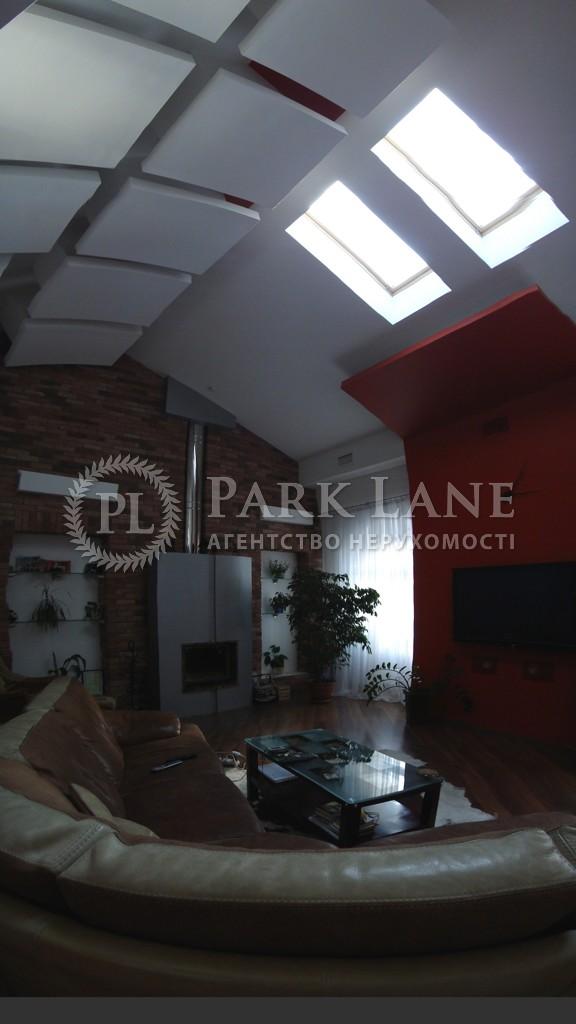 Квартира R-14495, Введенская, 29/58, Киев - Фото 7
