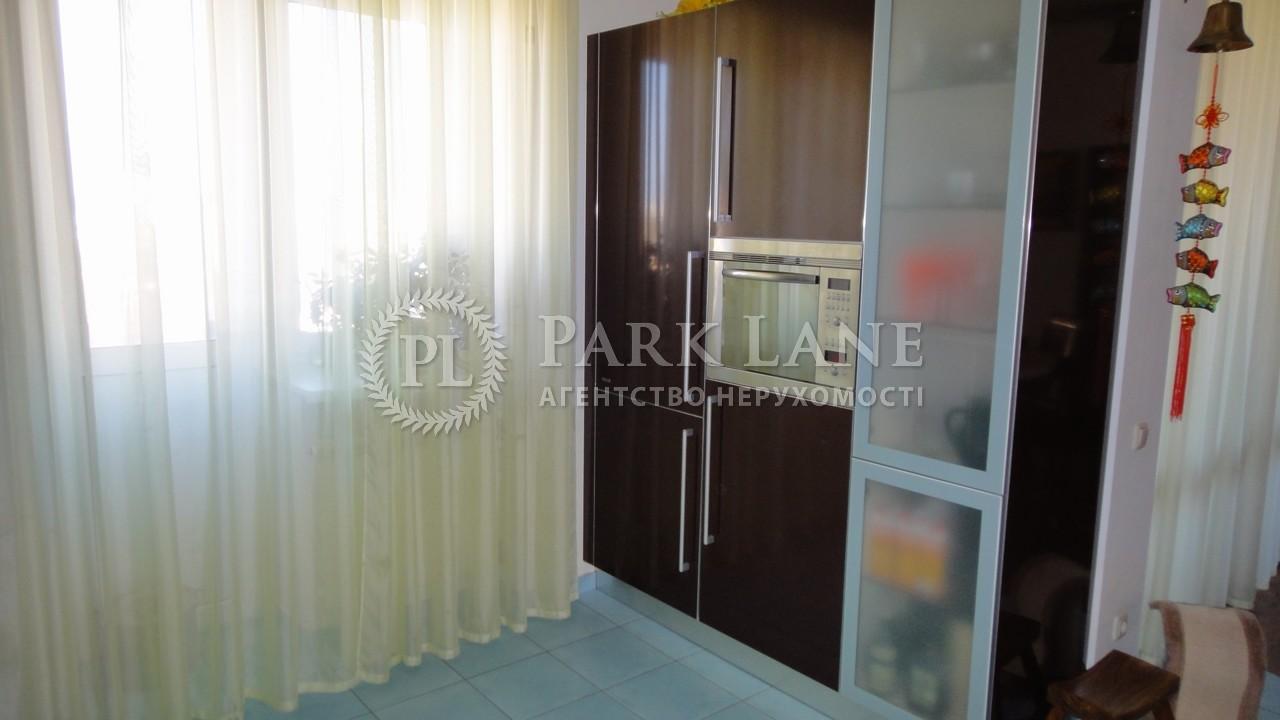 Квартира R-14495, Введенская, 29/58, Киев - Фото 13