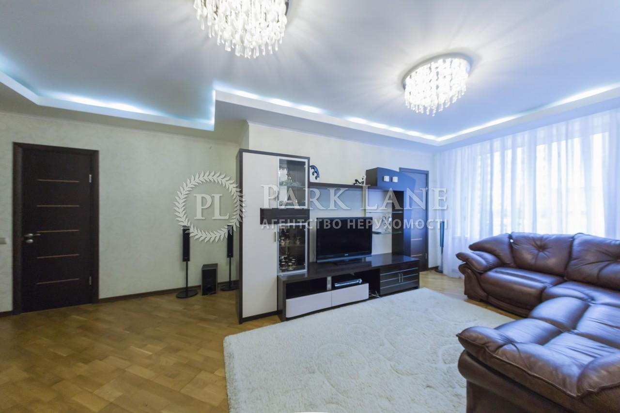 Квартира ул. Ломоносова, 54а, Киев, X-36005 - Фото 5