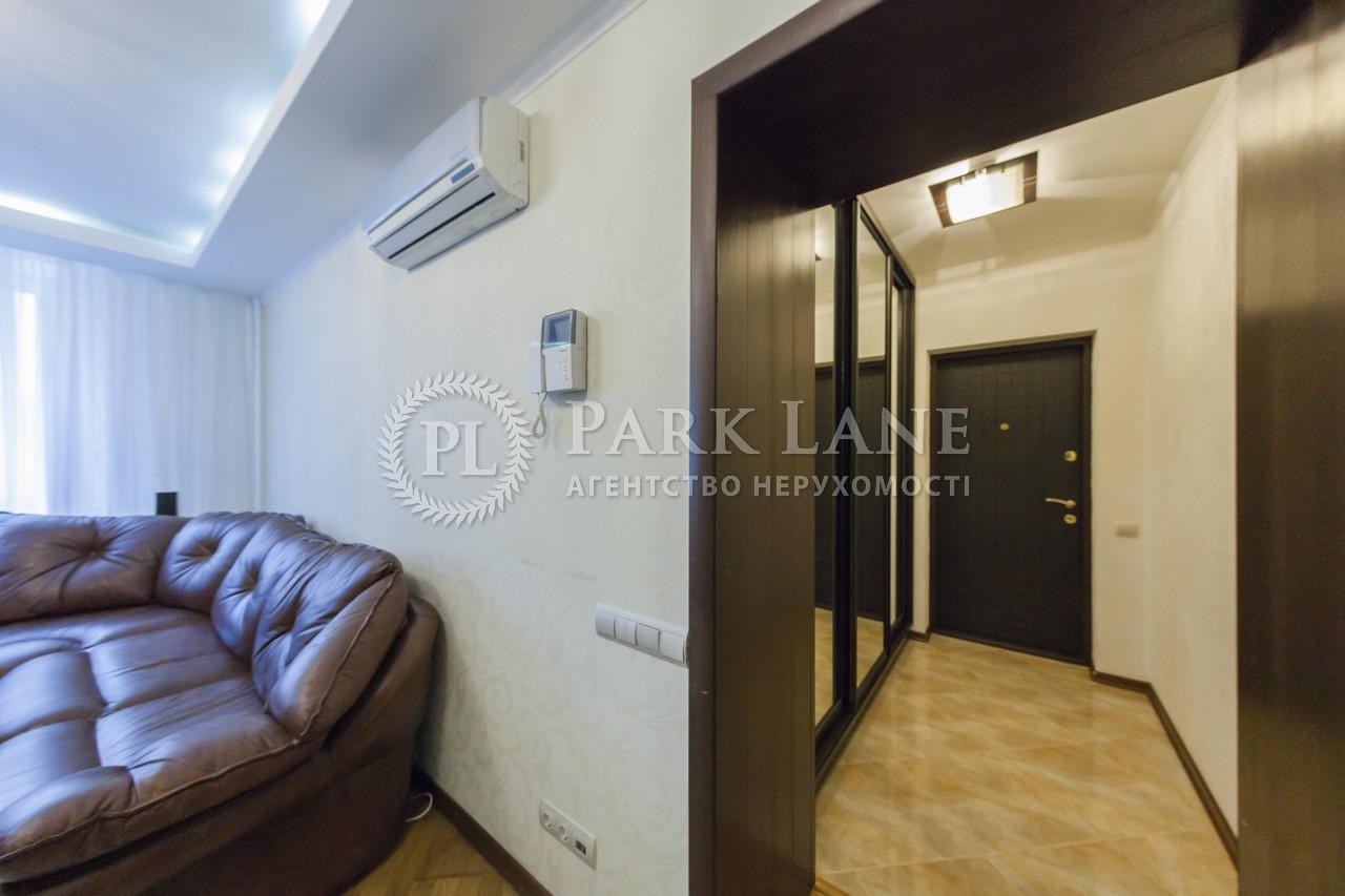 Квартира ул. Ломоносова, 54а, Киев, X-36005 - Фото 6