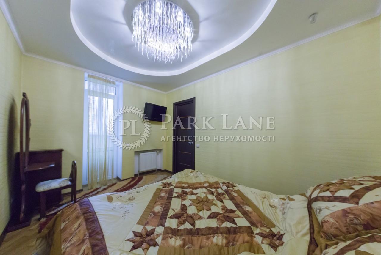 Квартира ул. Ломоносова, 54а, Киев, X-36005 - Фото 10