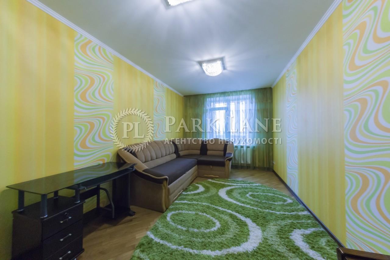 Квартира ул. Ломоносова, 54а, Киев, X-36005 - Фото 11