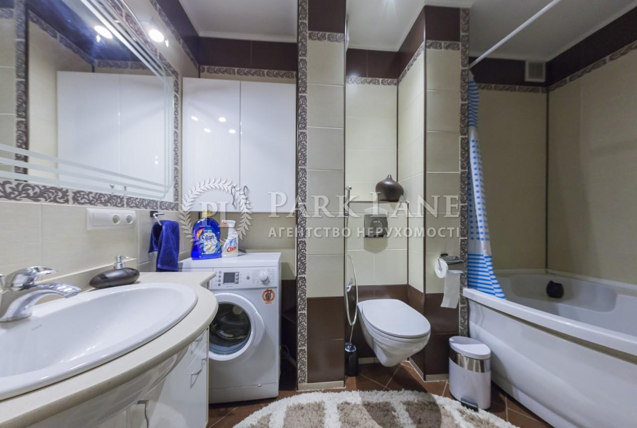 Квартира ул. Ломоносова, 54а, Киев, X-36005 - Фото 15