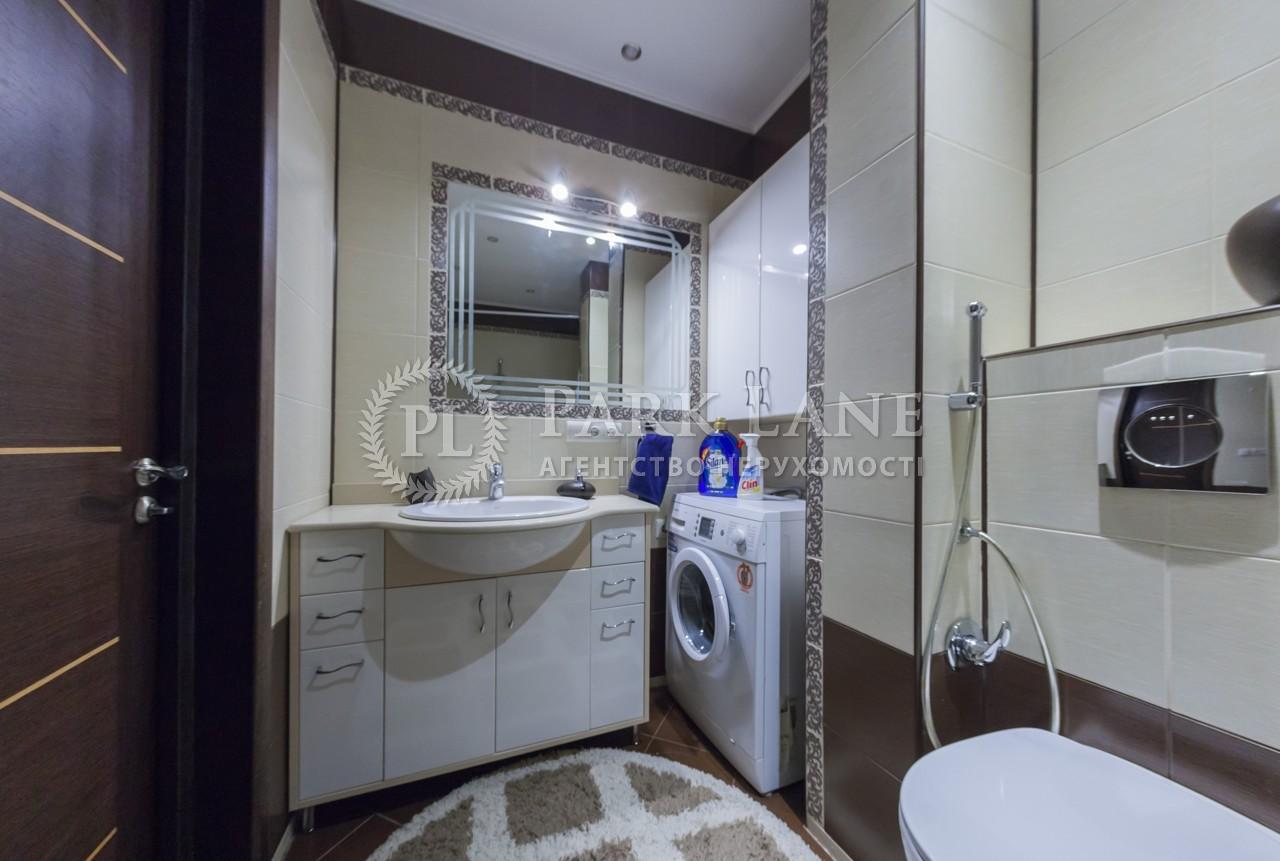 Квартира ул. Ломоносова, 54а, Киев, X-36005 - Фото 16