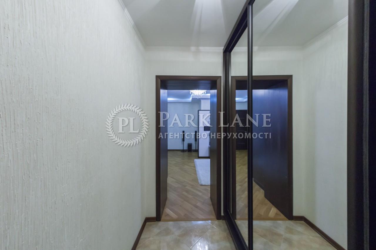 Квартира ул. Ломоносова, 54а, Киев, X-36005 - Фото 17