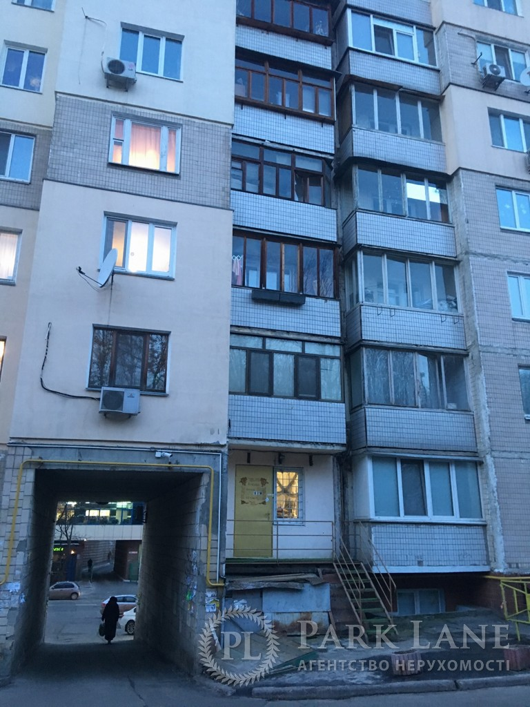Нежитлове приміщення, вул. Кудряшова, Київ, H-33370 - Фото 9