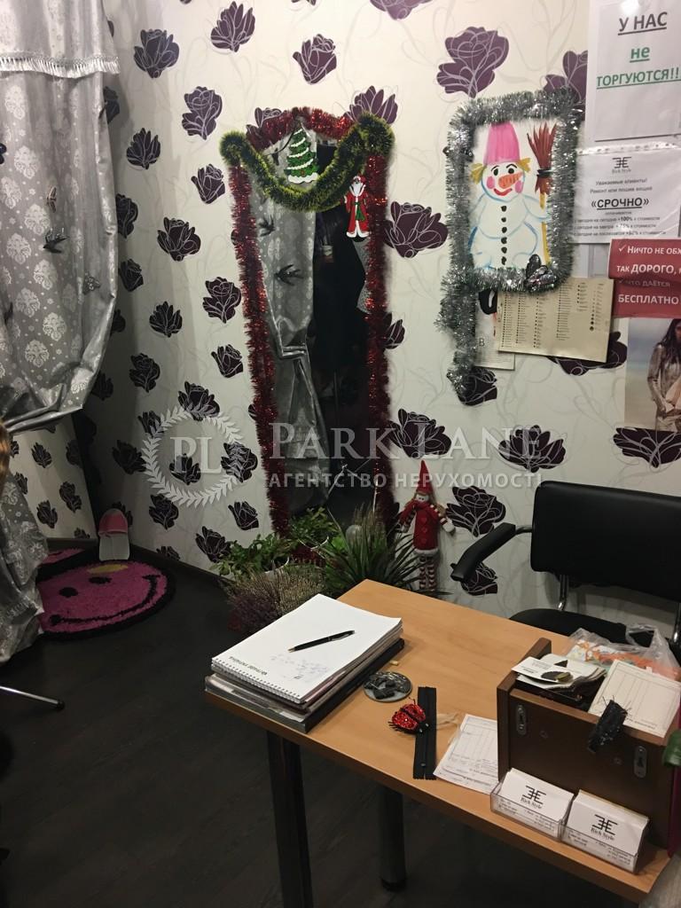 Нежитлове приміщення, вул. Кудряшова, Київ, H-33370 - Фото 3