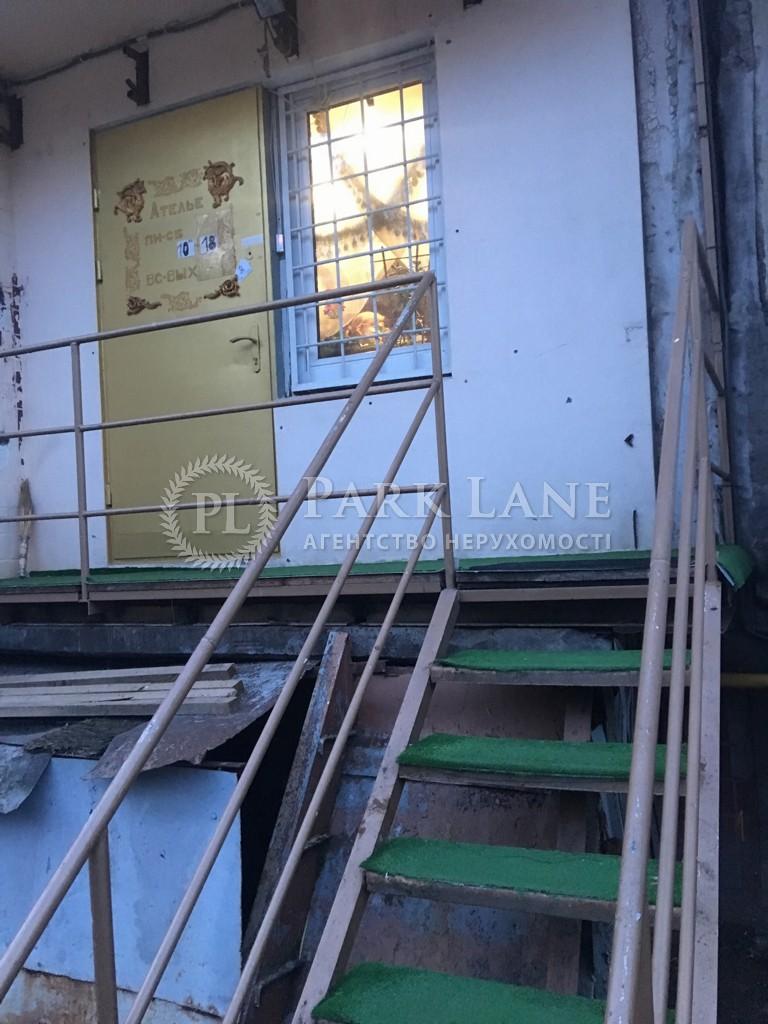Нежитлове приміщення, вул. Кудряшова, Київ, H-33370 - Фото 8