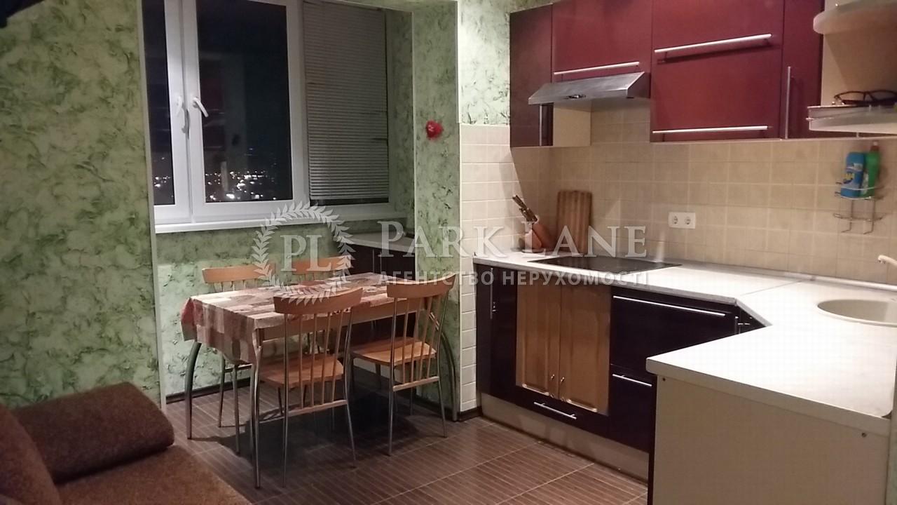 Квартира R-14545, Бальзака Оноре де, 82, Киев - Фото 6