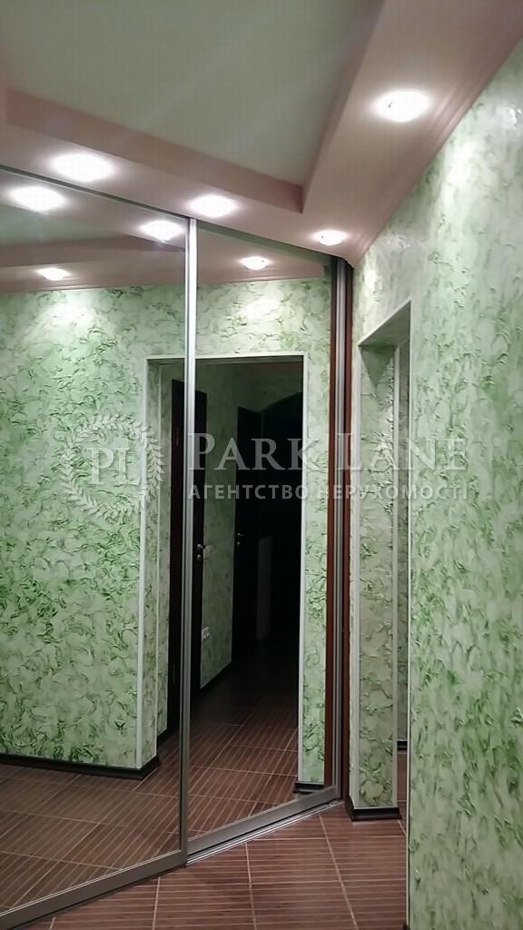 Квартира R-14545, Бальзака Оноре де, 82, Киев - Фото 5