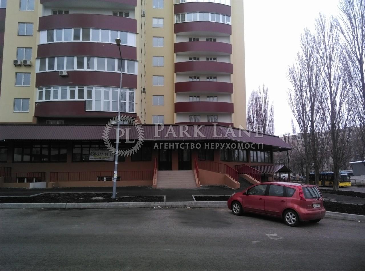Офис, Кольцова бульв., Киев, R-14546 - Фото 7