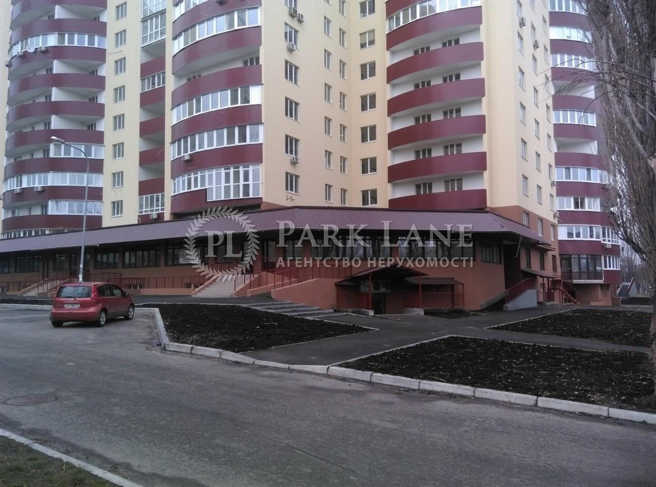 Офис, Кольцова бульв., Киев, R-14546 - Фото 8