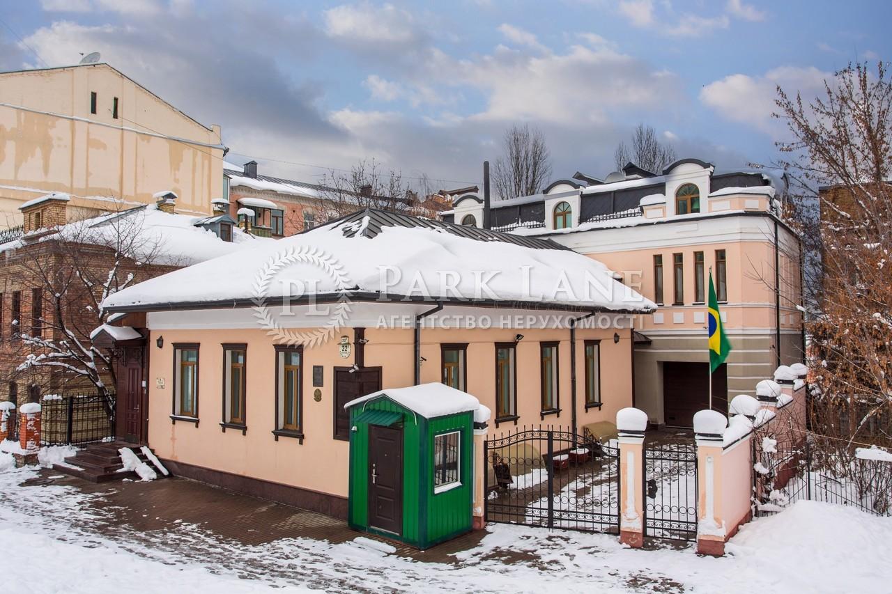 Отдельно стоящее здание, ул. Боричев Ток, Киев, J-25049 - Фото 1