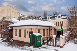 Коммерческая недвижимость, J-25049, Боричев Ток, Подольский район