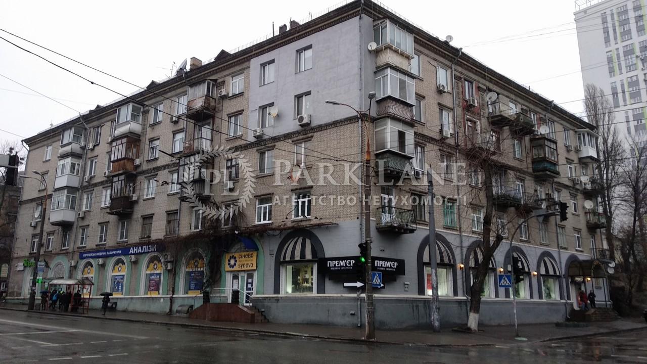 Квартира ул. Белорусская, 32, Киев, Z-730486 - Фото 1
