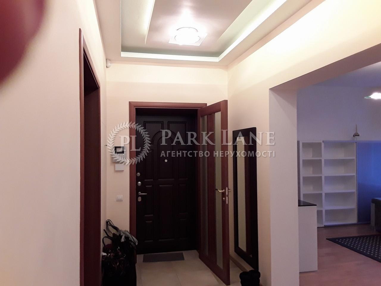 Квартира ул. Дарвина, 10, Киев, Z-1845639 - Фото 15
