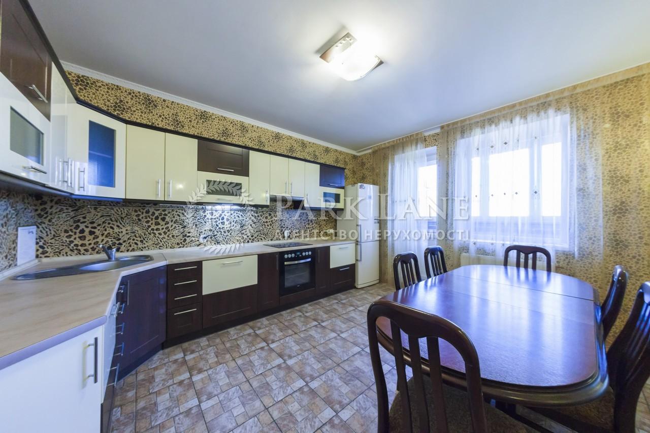Квартира ул. Голосеевская, 13, Киев, A-87615 - Фото 9