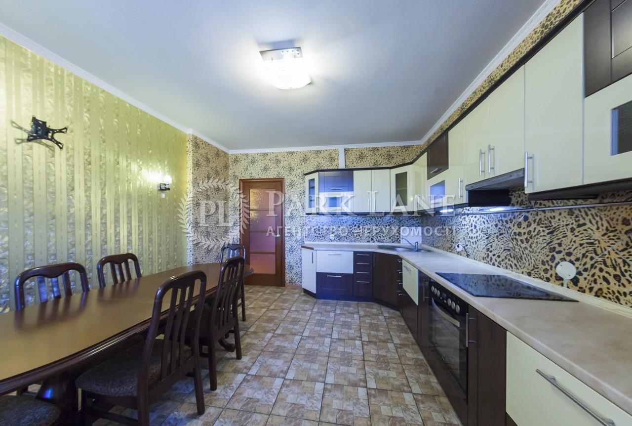 Квартира ул. Голосеевская, 13, Киев, A-87615 - Фото 10