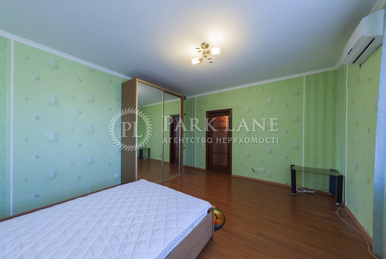 Квартира ул. Голосеевская, 13, Киев, A-87615 - Фото 8