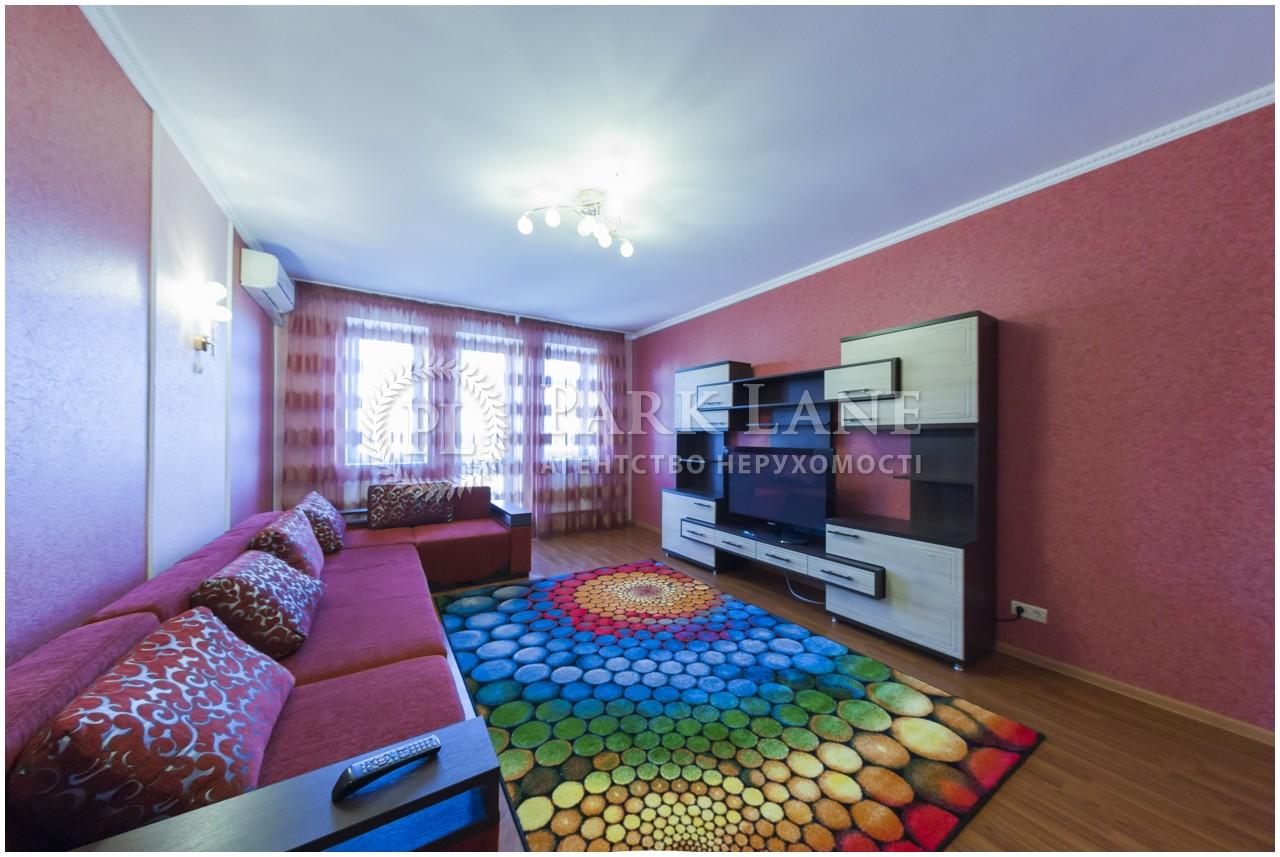 Квартира ул. Голосеевская, 13, Киев, A-87615 - Фото 3