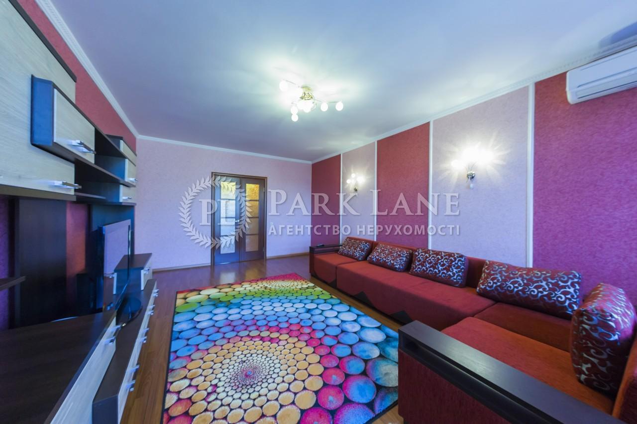 Квартира ул. Голосеевская, 13, Киев, A-87615 - Фото 4