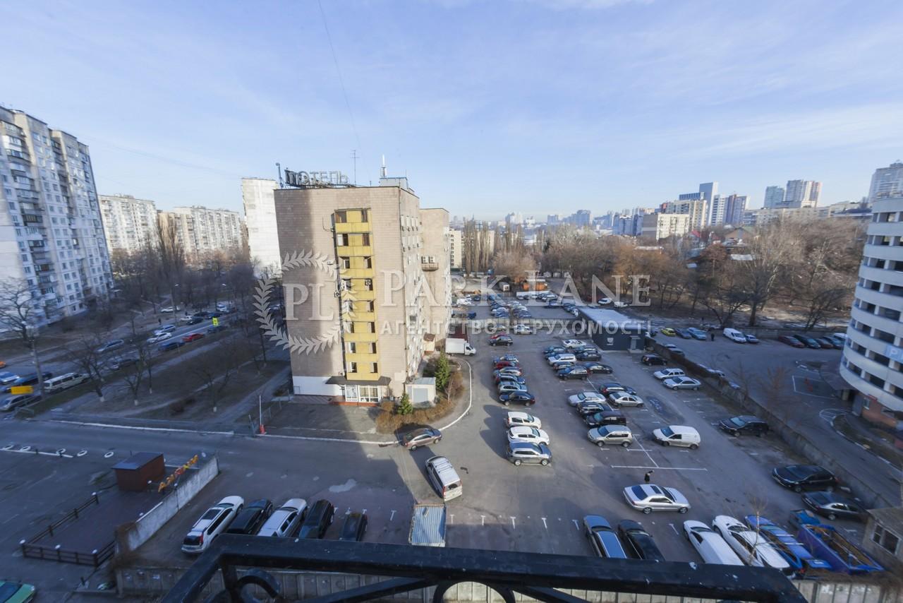 Квартира ул. Голосеевская, 13, Киев, A-87615 - Фото 22