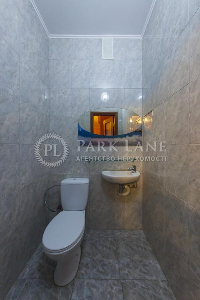 Квартира ул. Голосеевская, 13, Киев, A-87615 - Фото 13