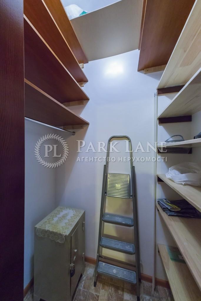 Квартира ул. Голосеевская, 13, Киев, A-87615 - Фото 14
