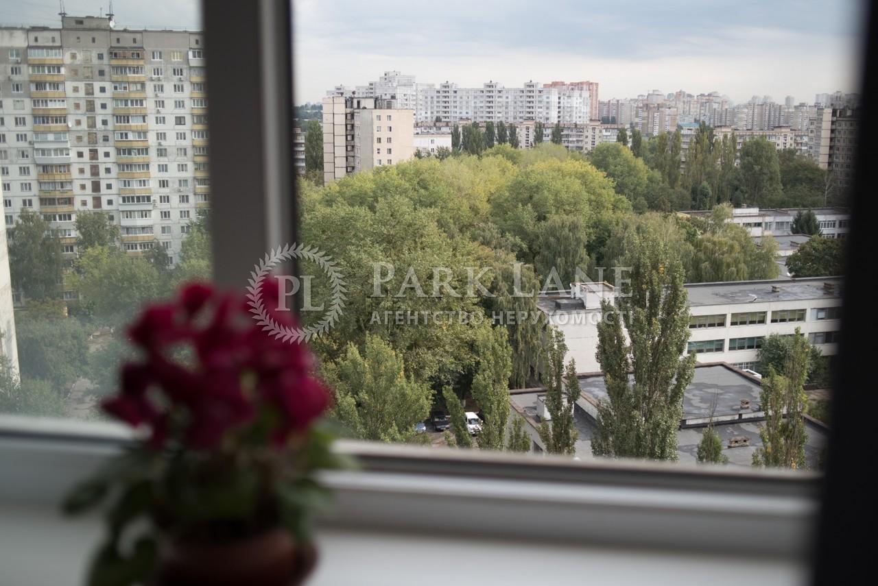 Квартира ул. Наумова Генерала, 66, Киев, Z-271255 - Фото 9