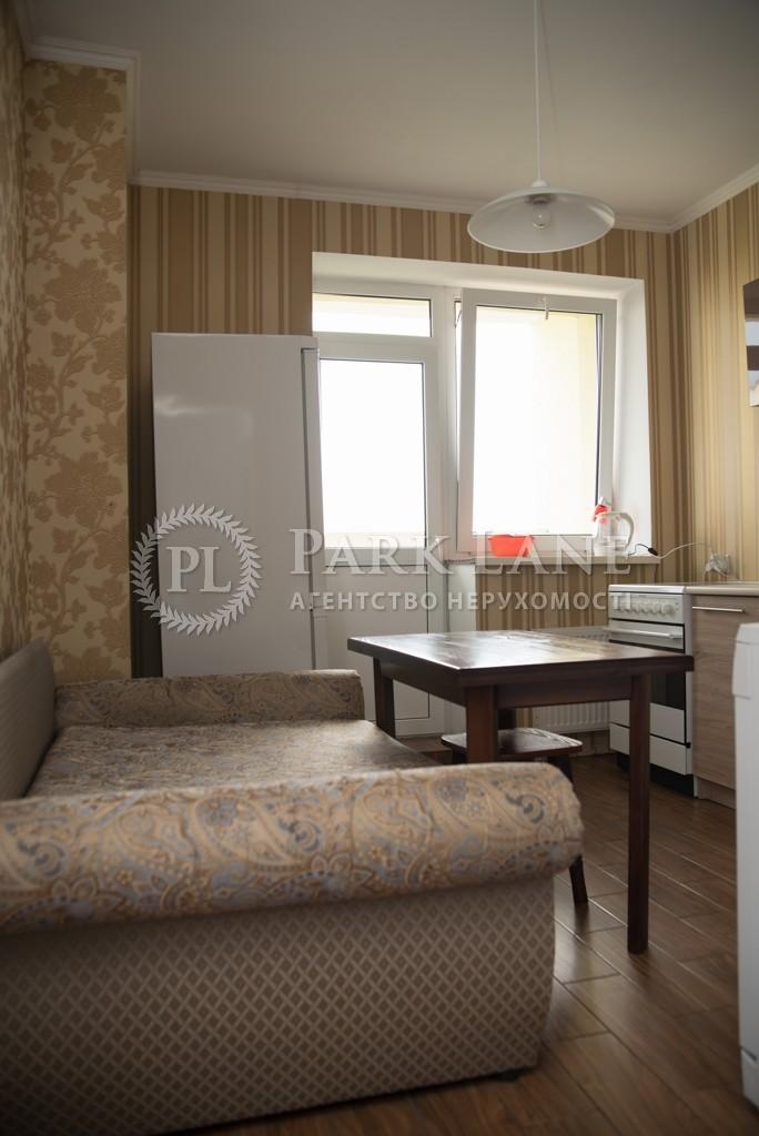 Квартира ул. Наумова Генерала, 66, Киев, Z-271255 - Фото 4