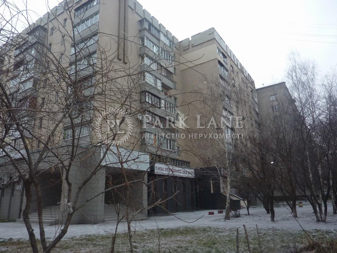 Ресторан, вул. Смілянська, Київ, Z-791844 - Фото 3