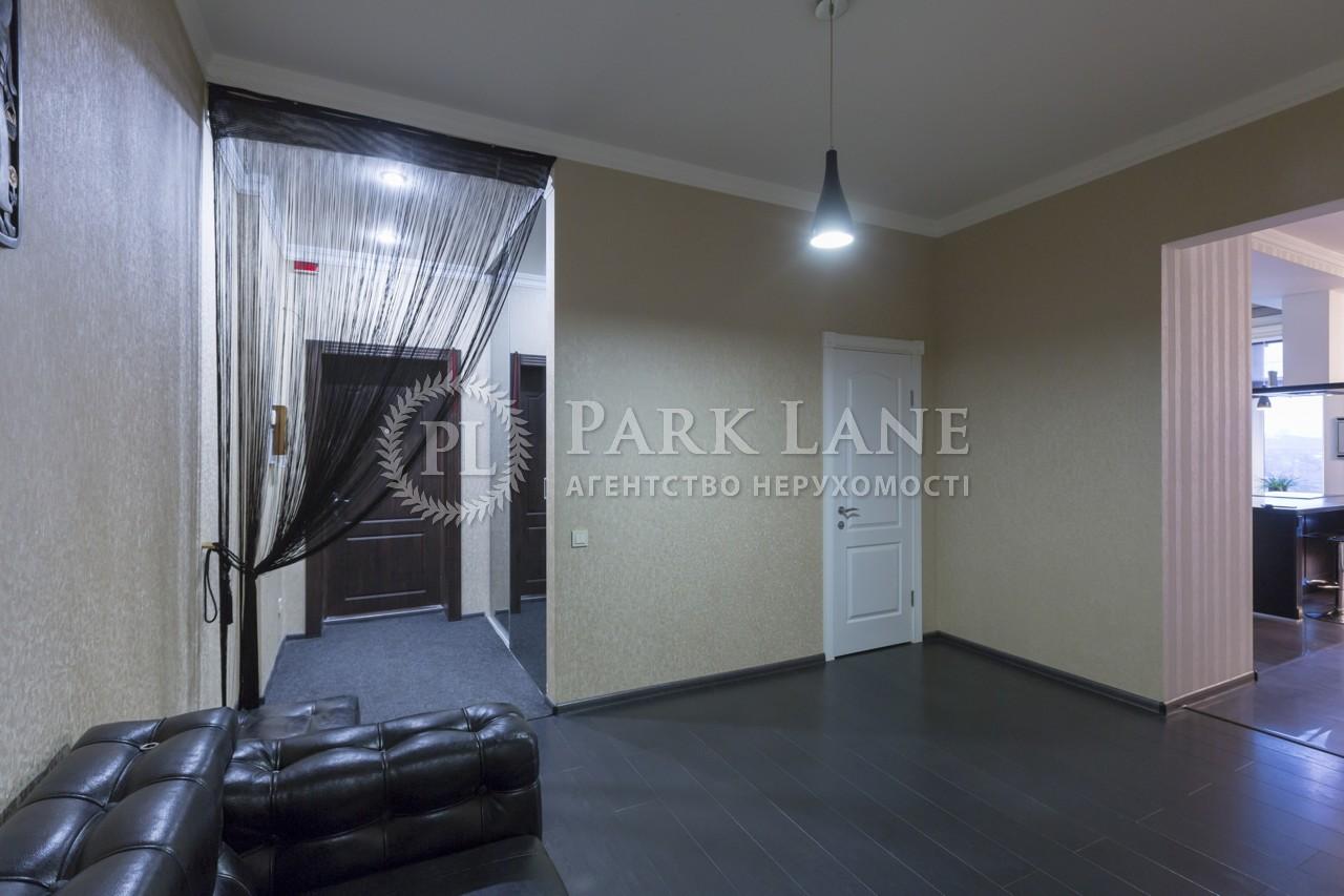 Квартира ул. Днепровская наб., 26д, Киев, Z-1010442 - Фото 20