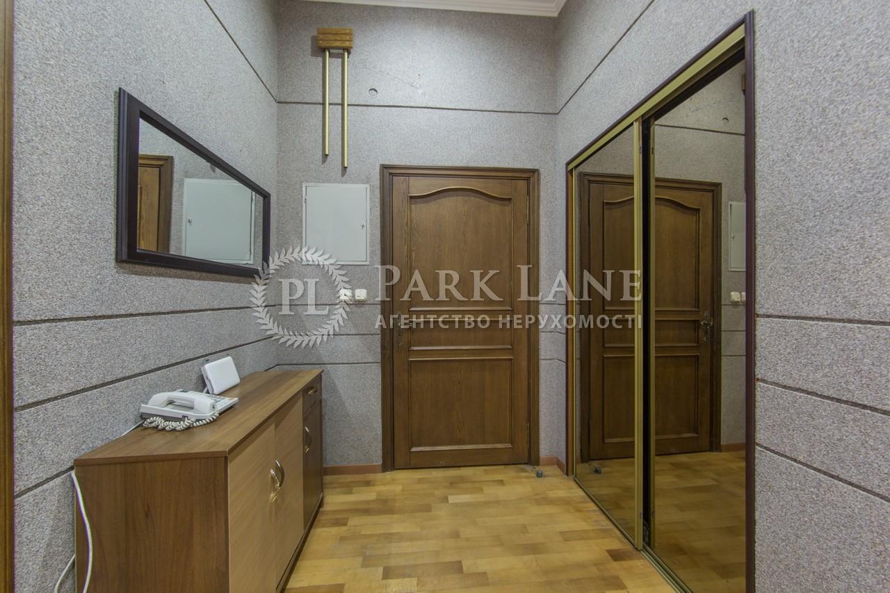 Квартира Михайловский пер., 12, Киев, B-95562 - Фото 26