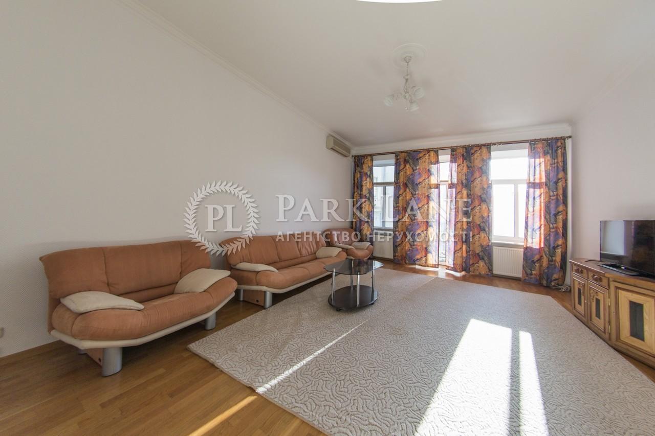 Квартира Михайловский пер., 12, Киев, B-95562 - Фото 3