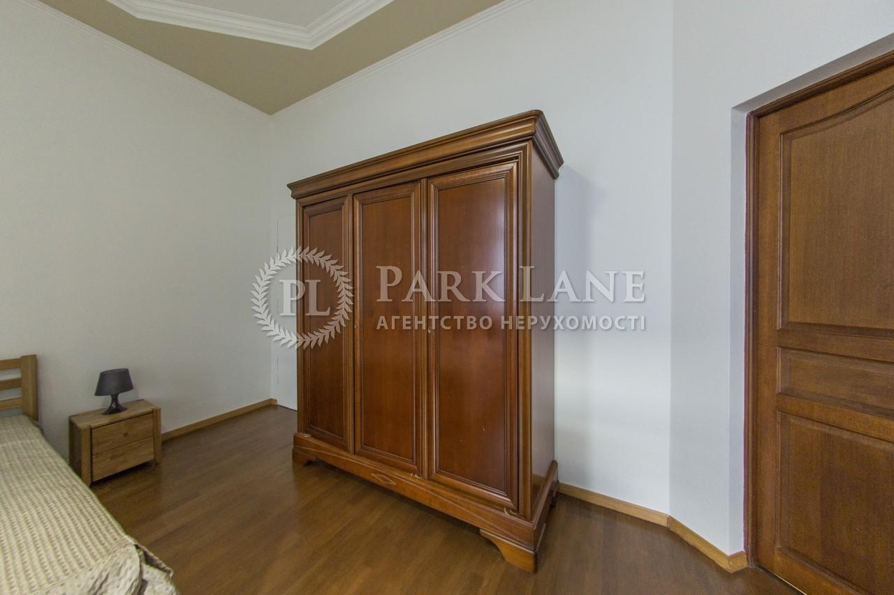 Квартира Михайловский пер., 12, Киев, B-95562 - Фото 12