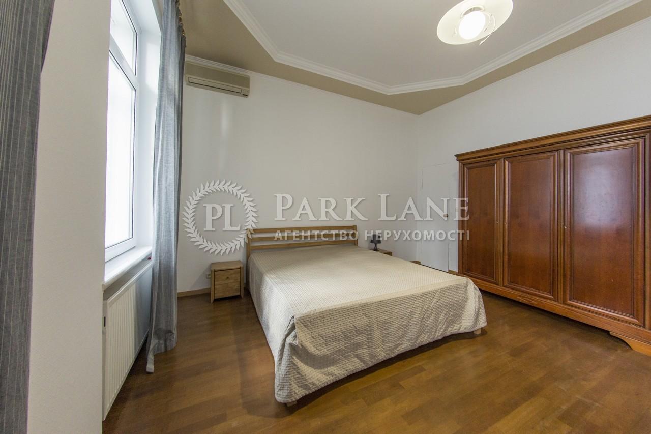 Квартира Михайловский пер., 12, Киев, B-95562 - Фото 10