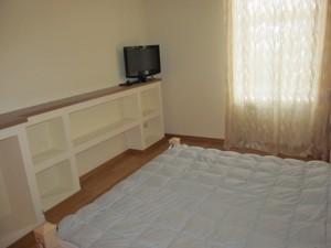 Квартира R-11619, Лютеранская, 13, Киев - Фото 14