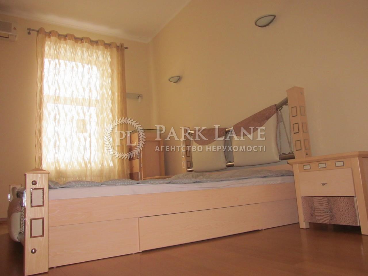 Квартира R-11619, Лютеранская, 13, Киев - Фото 15