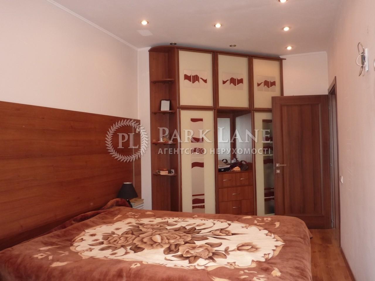Квартира ул. Народного Ополчения, 7, Киев, R-14602 - Фото 6