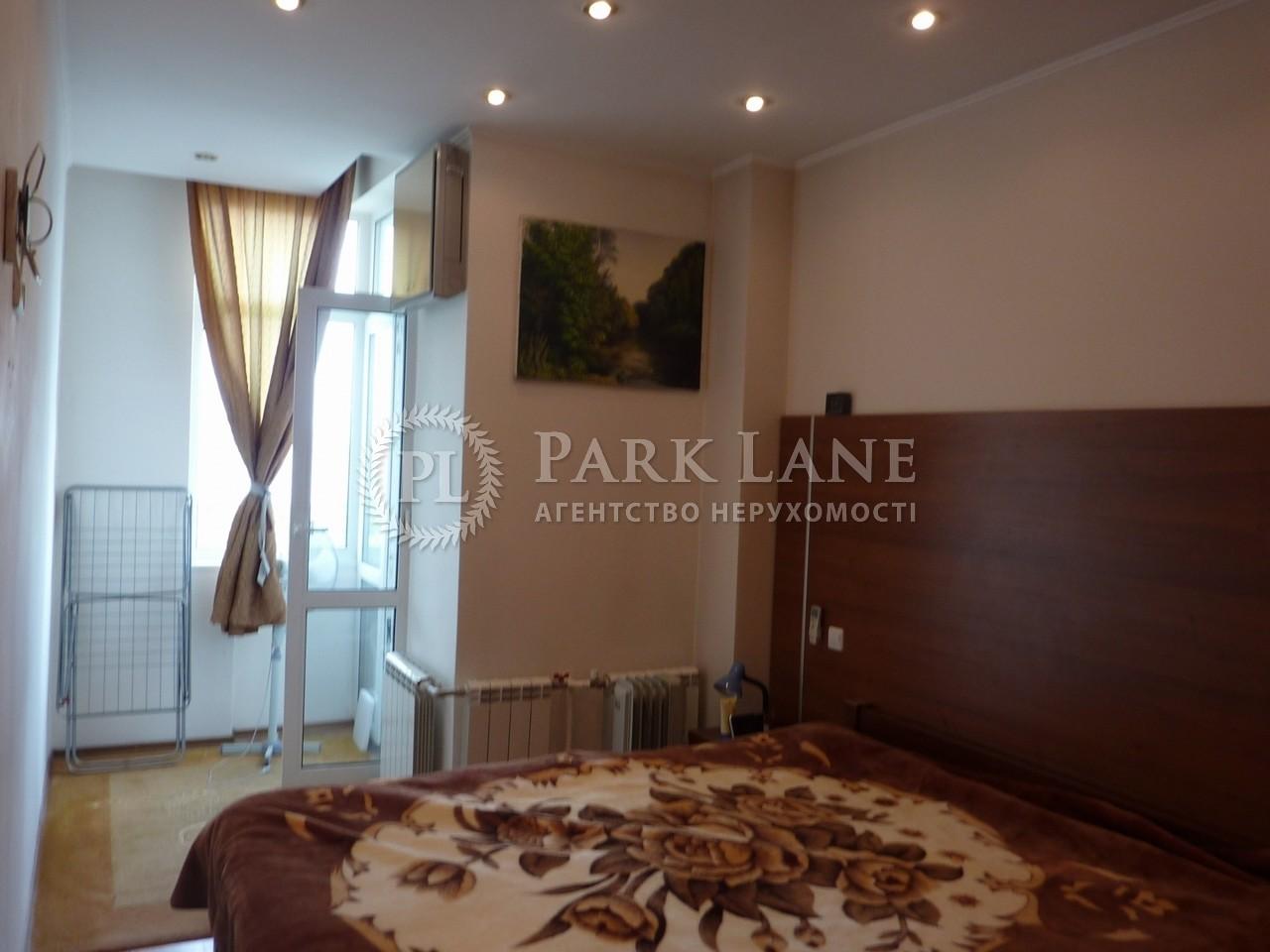 Квартира ул. Народного Ополчения, 7, Киев, R-14602 - Фото 7