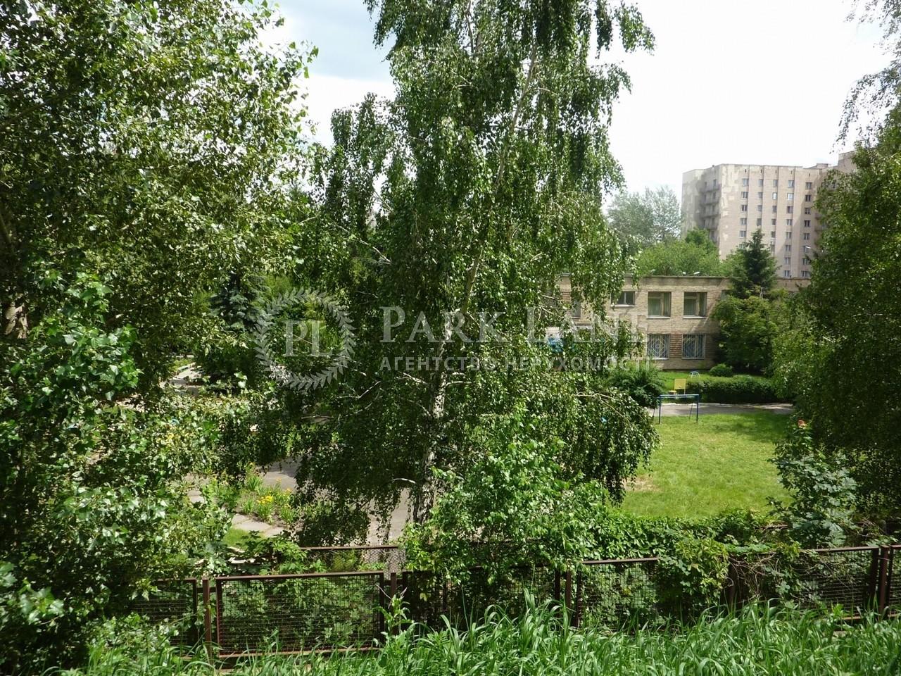 Квартира ул. Народного Ополчения, 7, Киев, R-14602 - Фото 18