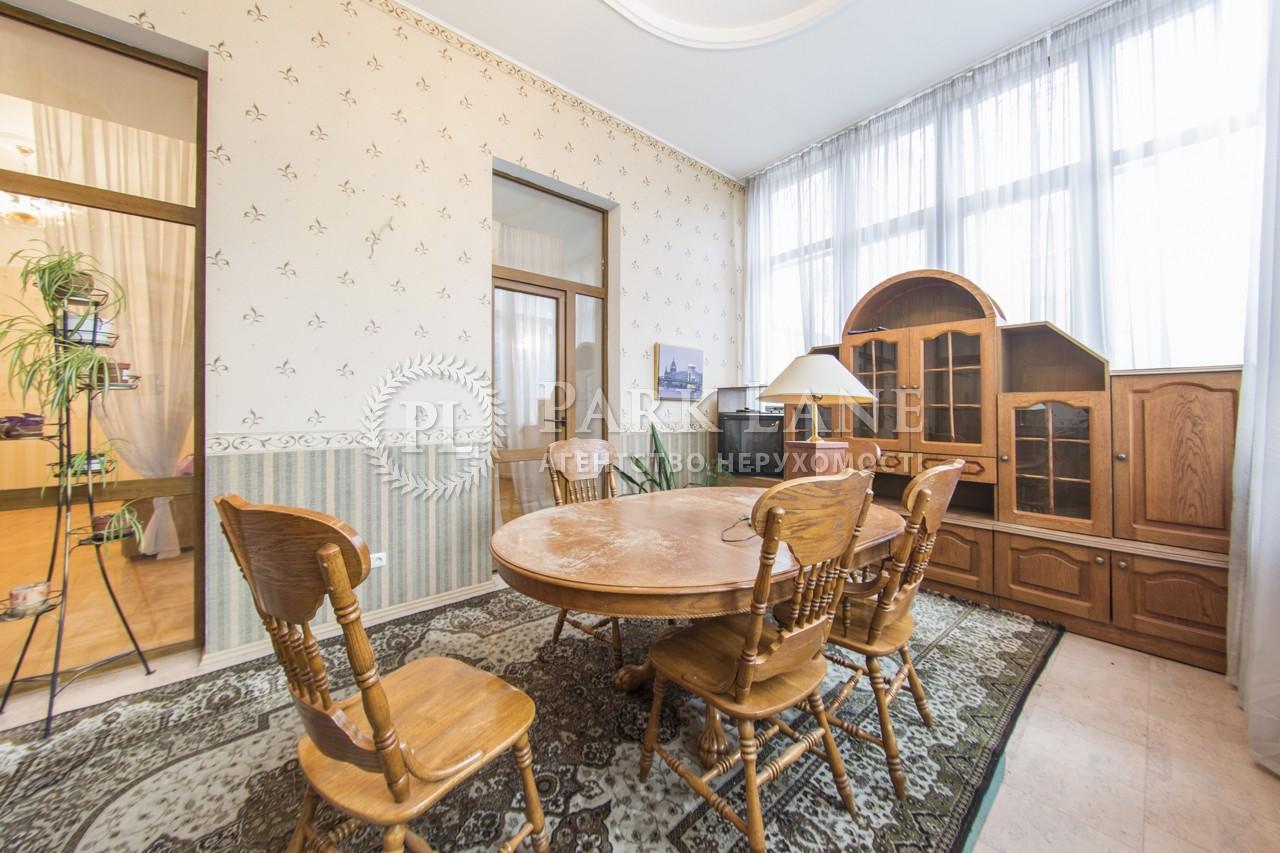 Квартира I-28059, Січових Стрільців (Артема), 55, Київ - Фото 16