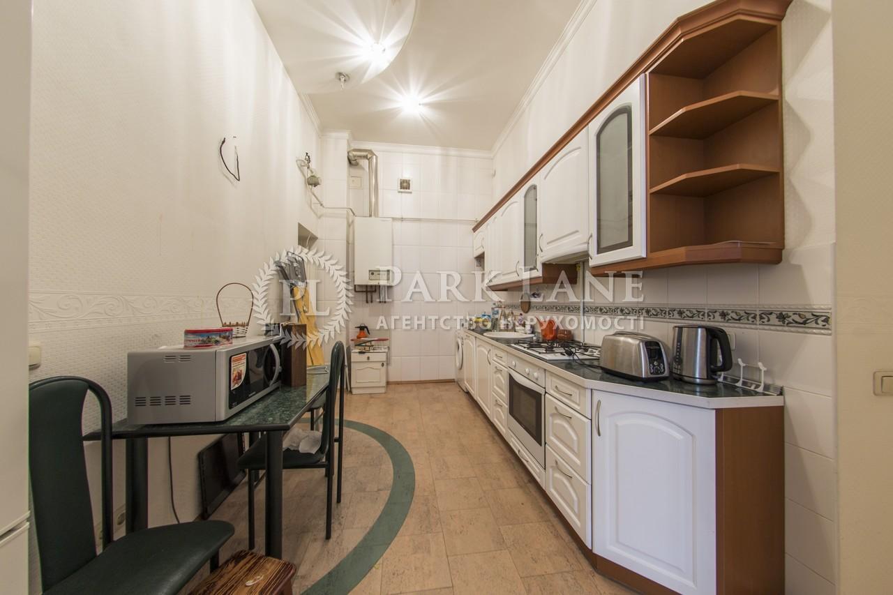 Квартира I-28059, Січових Стрільців (Артема), 55, Київ - Фото 20