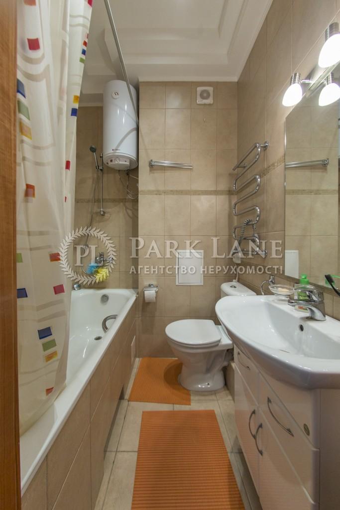 Квартира I-27774, Туровская, 29, Киев - Фото 14