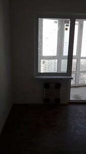 Квартира Z-247987, Ломоносова, 85а, Київ - Фото 14