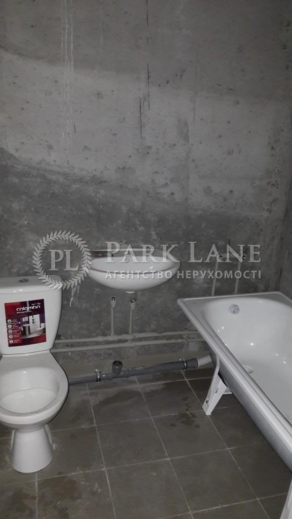 Apartment Lomonosova St., 85а, Kyiv, Z-247987 - Photo 11