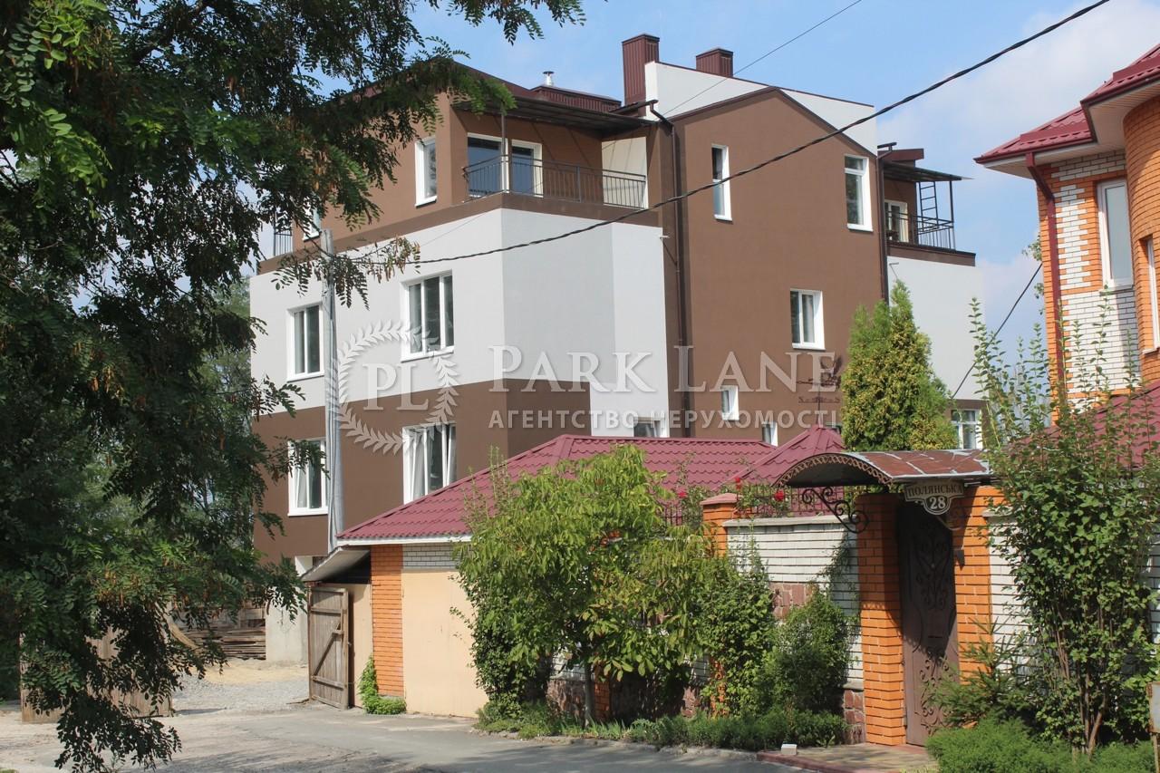 Дом ул. Полянская, Киев, Z-84098 - Фото 1